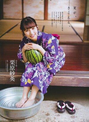 HKT48 Sae Kurihara Natsu ga Kikoeru on Entame Magazine