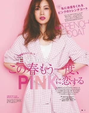 Nogizaka46 Mai Shiraishi Pink on Ray Magazine