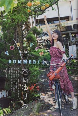 AKB48 Yuria Kizaka Forever Summer on Manga Action Magazine