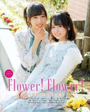 AKB48 Yui Oguri and Narumi Kuranoo Flower! Flower! on Bomb Magazine
