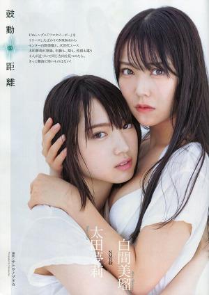 NMB48 Miru Shiroma and Yuuri Ota Kodo no Kyori on Entame Magazine