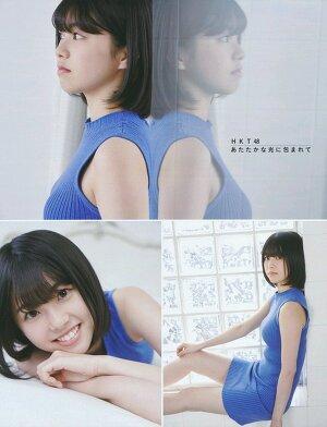HKT48 Riko Sakaguchi, Nene Jitoe and Hirona Unjo Atataka na Hikari ni Tsutsumarete on EX Taishu Magazine