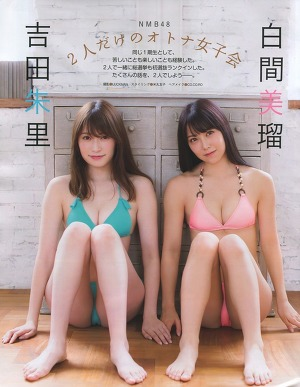 NMB48 Akari Yoshida and Miru Shiroma Otona Joshikai on EX Taishu Magazine
