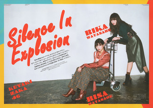 Keyakizaka46 Rika Watanabe and Risa Watanabe Silence in Explosion on Overture Magazine
