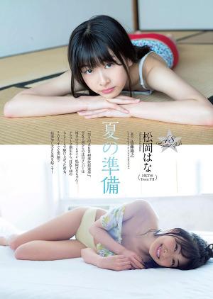 HKT48 Hana Matsuoka Natsu no Jyunbi on WPB Magazine