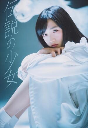 "AKB48 Yui Oguri ""Legendary Girl"" on UTB Magazine"