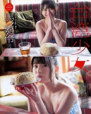 AKB48 Chia-Ling Ma Taiwan Girl on Bomb Magazine