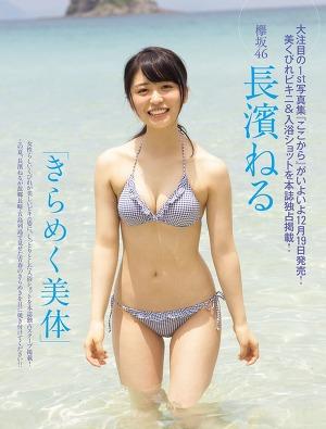 Keyakizaka46 Neru Nagahama Kirameku Bitai on Friday Magazine