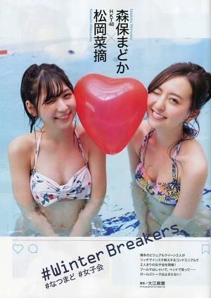 HKT48 Natsumi Matsuoka and Madoka Moriyasu Winter Breakers on Entame Magazine
