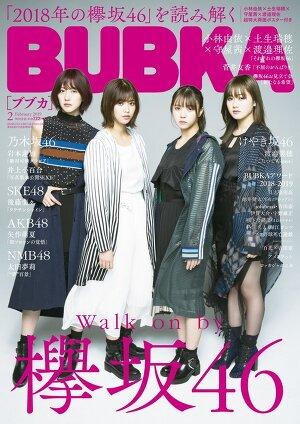 Keyakizaka46 BUBKA 2019.02 on sale - Review Images