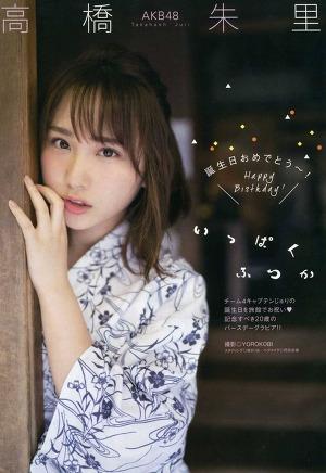 AKB48 Juri Takahashi Birthday Gravure on Manga Action Magazine