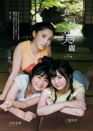 SKE48 Manatsu no Birei on Young Gangan Magazine