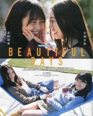 """SKE48 Ruka Kitano and Nao Furuhata """"Beatiful Days"""" on Bomb Magazine"""