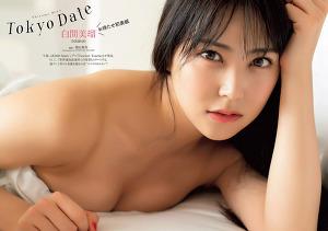 NMB48 Miru Shiroma Tokyo Date on WPB Magazine