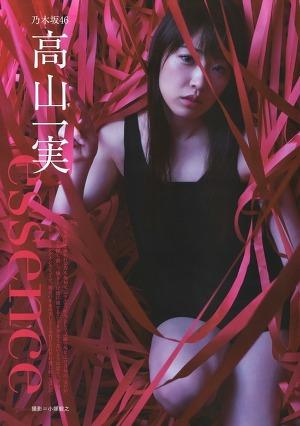 Nogizaka46 Kazumi Takayama Essence on Brody Magazine