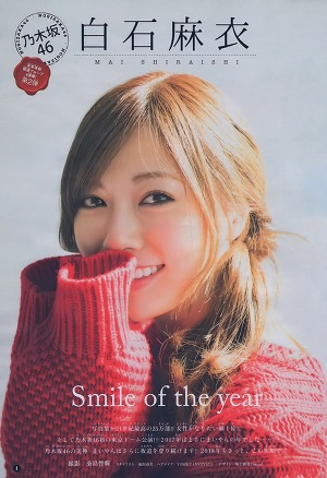 Nogizaka46 Mai Shiraishi Smile of the Year on Shonen Magazine