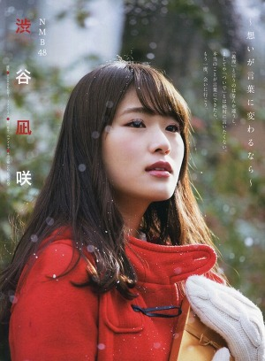 NMB48 Nagisa Shibuya Omoi ga Kotoba ni Kawaru nara on EX Taishu Magazine
