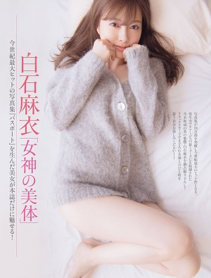 Nogizaka46 Mai Shiraishi Megami no Bitai on Friday Magazine