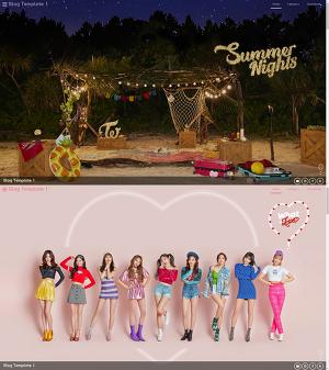 티스토리 반응형 스킨 [Summer Nights] 1.2 배포