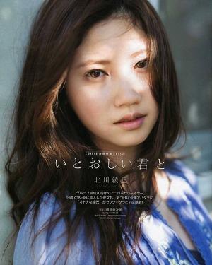 """SKE48 Ryoha Kitagawa """"Itooshii Kimito"""" on Bomb Magazine"""