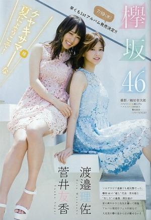 Keyakizaka46 Yuuka Sugai and Risa Watanabe Keyaki Summer on Young Magazine