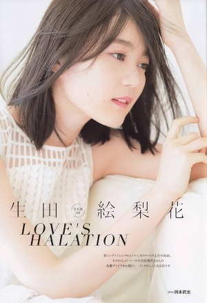 Nogizaka46 Erika Ikuta Love's Halation on BLT Magazine
