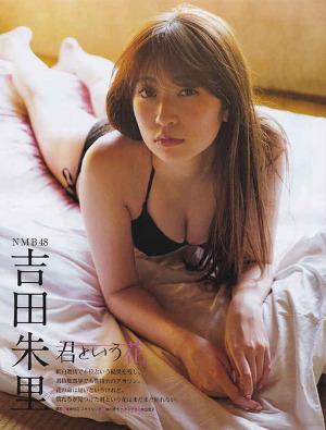 NMB48 Akari Yoshida Kimitoiu Hana on EX Taishu Magazine