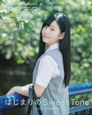 HKT48 Amane Tsukiashi Hajimari no Sweet Tone on UTB Magazine
