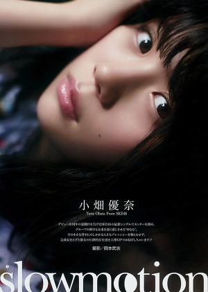 SKE48 Yuna Obata Slowmotion on Young Gangan Magazine