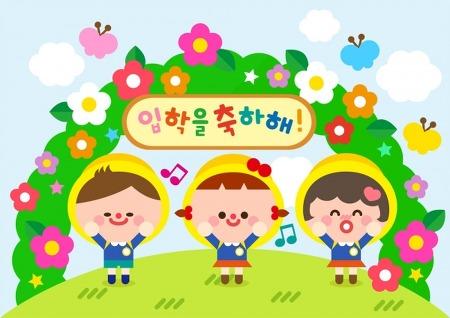 2020년 3월 ANSP 신입생소개