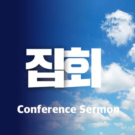 T00 [19년07월][로마서] 중고등부집회 : 하나님의 영광스러운 존재들