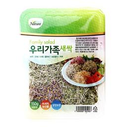 음식 - 자취생의 새싹비빔밥