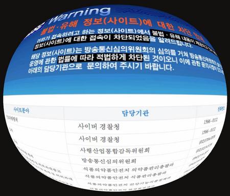한국 VR컨텐츠의 한계
