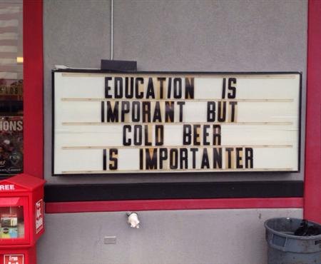 차가운 맥주의 중요성