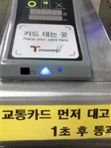 순위 - 한국인의 급한 성질 Best 10