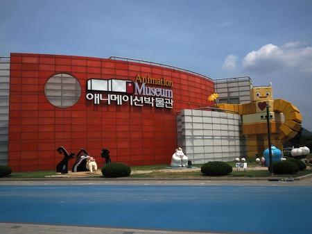 휴가철 여행: 춘천 - 애니메이션 박물관
