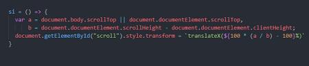 [Javascript] 스크롤 인디케이터 만들기