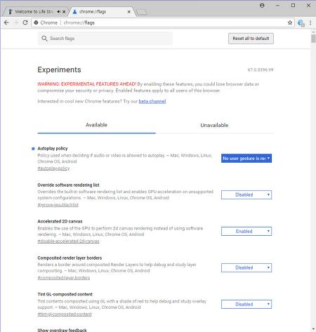 구글 크롬 자동재생 차단기능 해제하기