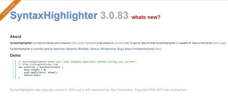 티스토리 블로그에 SyntaxHighlighter 3.0.83 설치하기