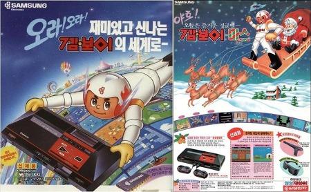 Sega Master System 바이오스 음악