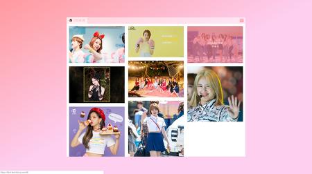 티스토리 반응형 스킨 #9 Lovely Pink