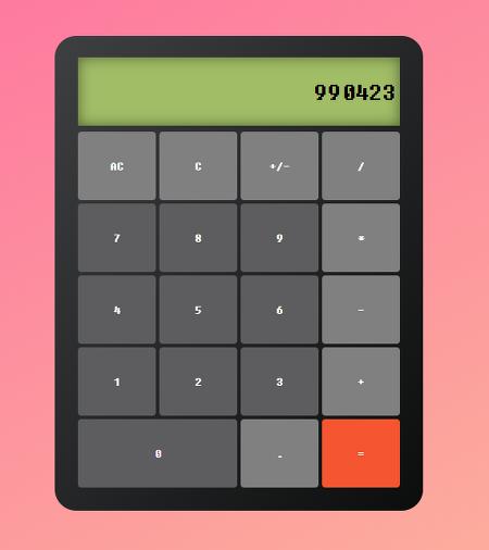 [Javascript] 간단한 계산기 만들기