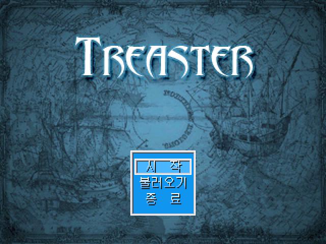 트레즈터(Treaster) 리뷰