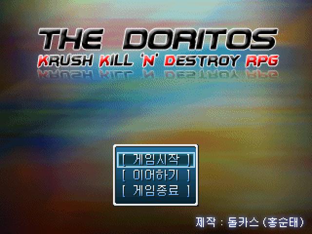 더 도리토스 (The Doritos) 리뷰