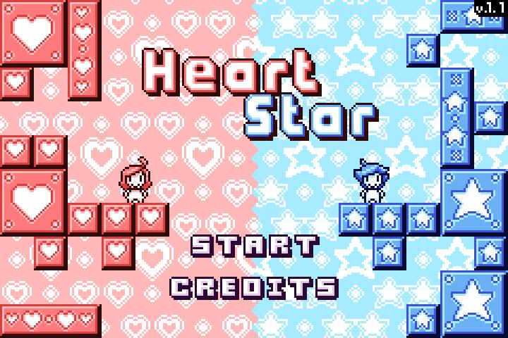 하트 스타 (Heart Star) 리뷰