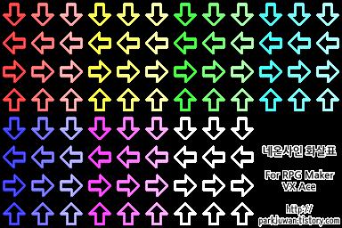 네온사인형 화살표 오브젝트 (RPG VX/Ace용)