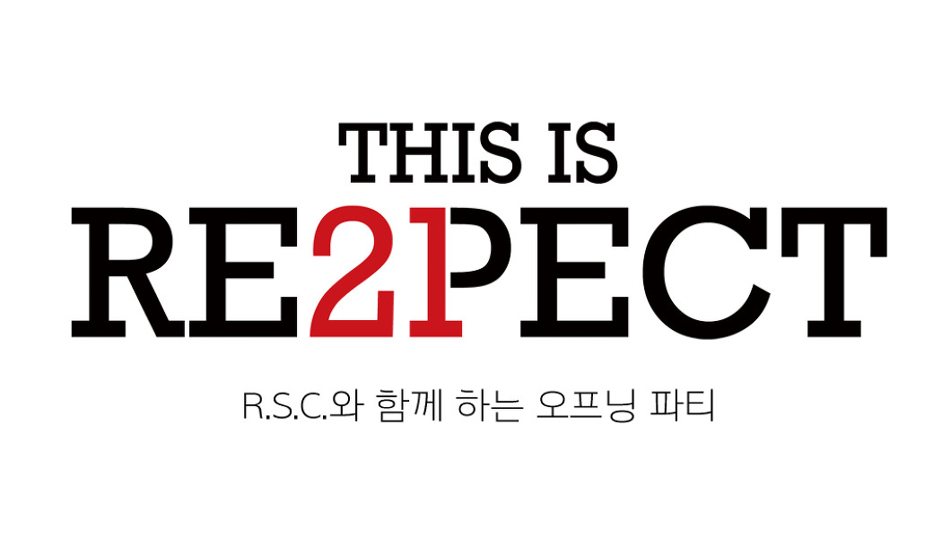 'THIS IS RESPECT' R.S.C와 함께 하는 오프닝 파티