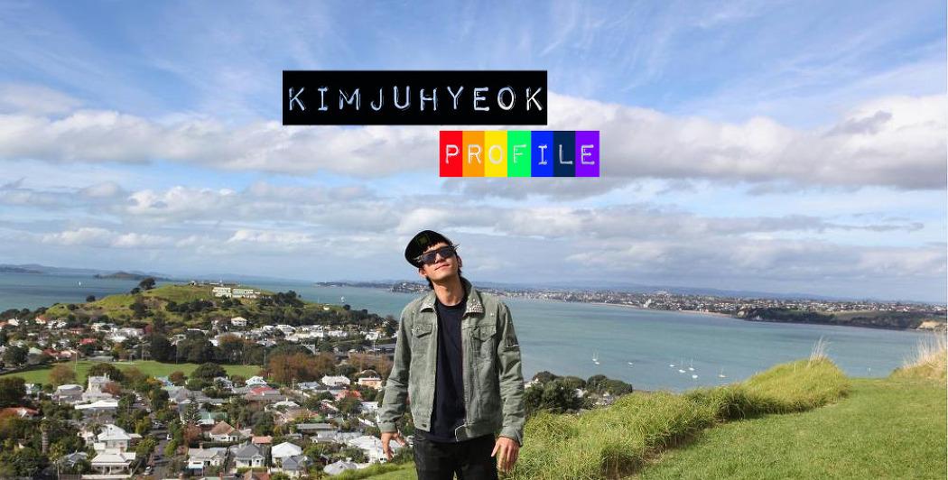 여행쟁이 김군 - 프로필