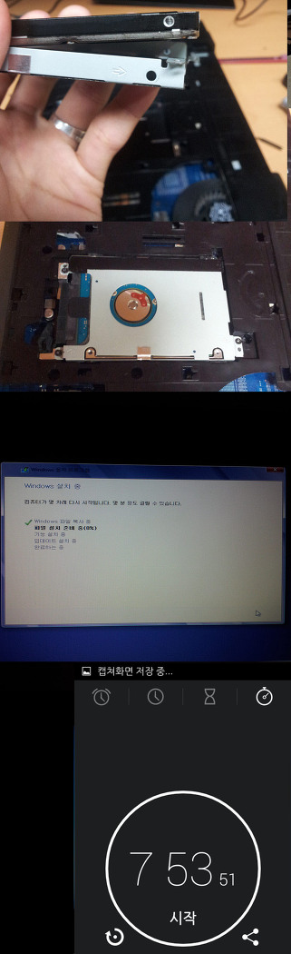 Seagate Laptop SSHD 1TB 후기!
