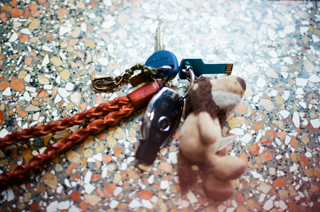 나의 열쇠고리